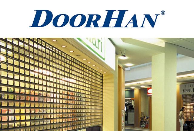 Роллетные решетки Дорхан (DoorHan) - фото