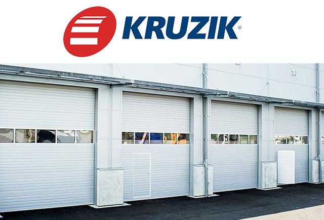 Промышленные ворота Кружик (Kruzik) - фото